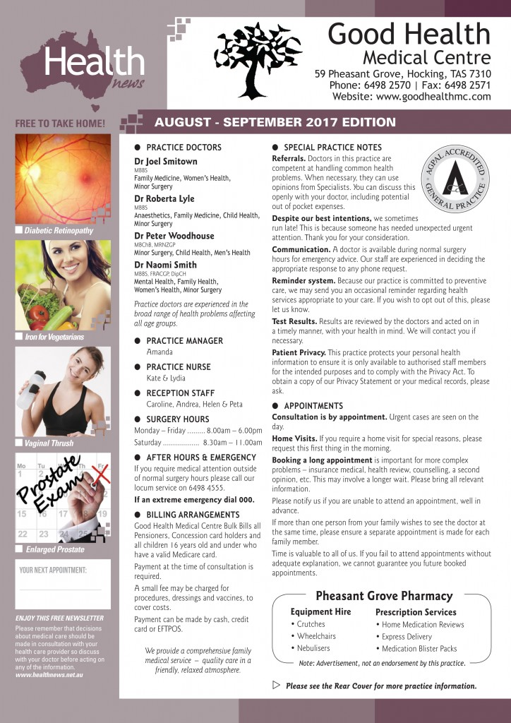 HN_August_2017-1